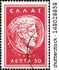 "GREECE - CIRCA 1956: A stamp printed in Greece from the ""Macedonian Cultural Fund"" issue shows Zeus (Macedonian Coin of Philip II), circa 1956.  - stock photo"