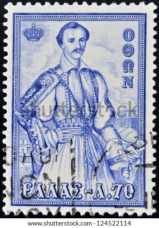 """GREECE - CIRCA 1956: A stamp printed in Greece from the """"Royal Family"""" issue shows King Otto of Greece, circa 1956. - stock photo"""