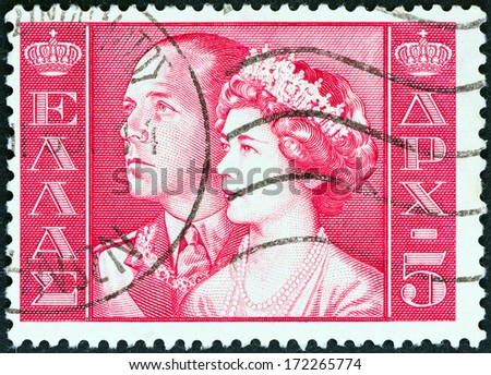 """GREECE - CIRCA 1956: A stamp printed in Greece from the """"Royal Family """" issue shows King Paul and Queen Frederica, circa 1956.  - stock photo"""