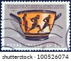 "GREECE - CIRCA 1967: A stamp printed in Greece from the ""Sports Events, VII classic marathon race, Athens"" issue shows Marathon Cup, first Olympics (1896), Spyros Louis winner, circa 1967. - stock photo"