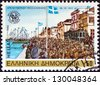 "GREECE - CIRCA 1985: A stamp printed in Greece from the ""2300th anniversary of Thessaloniki city"" issue shows Greek army liberating Thessaloniki, 1912, circa 1985. - stock photo"