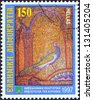 "GREECE - CIRCA 1997: A stamp printed in Greece from the ""Thessaloniki, Cultural Capital of Europe"" issue shows detail of mosaic from Rotunda cupola, circa 1997. - stock photo"
