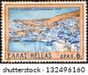 "GREECE - CIRCA 1969: A stamp printed in Greece from the ""Tourism"" issue shows Astypalaia island, circa 1969. - stock photo"