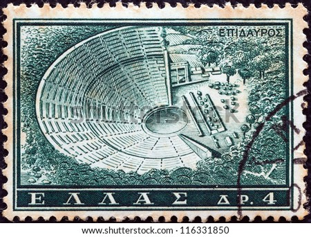 "GREECE - CIRCA 1961: A stamp printed in Greece from the ""Tourist Publicity"" issue shows the Theater of Epidaurus, circa 1961. - stock photo"