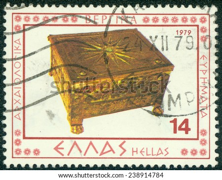 "GREECE - CIRCA 1979: A stamp printed in Greece from the ""Vergina archaeological findings"" issue shows Golden casket, circa 1979. - stock photo"