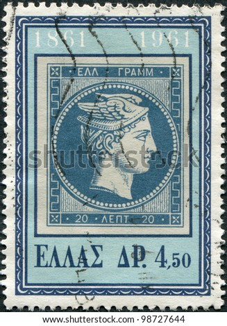 GREECE - CIRCA 1961: A stamp printed in Greece, is dedicated to the 100th anniversary of the first Greek postage stamp, depicts the head of Hermes, circa 1961 - stock photo