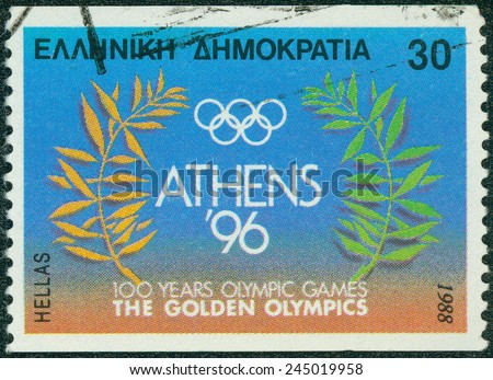 GREECE - CIRCA 1988: A stamp printed in Greece issued for Athens candidacy of 1996 summer Olympic games shows olive branches, circa 1988. - stock photo