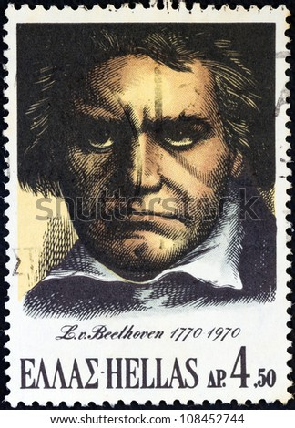GREECE - CIRCA 1970: A stamp printed in Greece issued for his birth bicentenary shows Ludwig van Beethoven, circa 1970. - stock photo