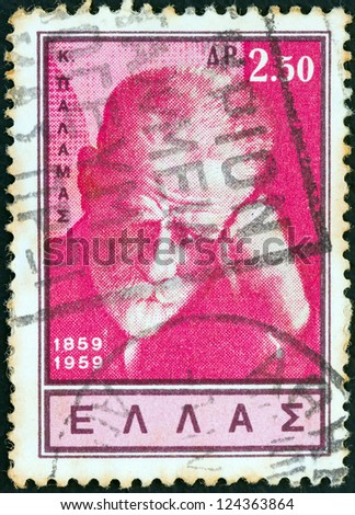 GREECE - CIRCA 1959: A stamp printed in Greece issued for the centenary of the birth of Kostis Palamas (1859-1943) shows poet Kostis Palamas, circa 1959. - stock photo