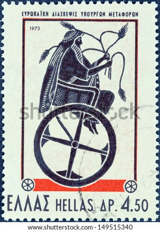 GREECE - CIRCA 1973: A stamp printed in Greece issued for the 5th Symposium of the European Conference of Transport Ministers, Athens, shows Triptolemus holding wheat on chariot., circa 1973.  - stock photo