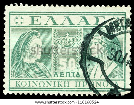 GREECE - CIRCA 1939: A stamp printed in Greece showing two nurses, circa 1939.