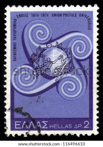 GREECE - CIRCA 1974: A stamp printed in Greece  shows antique  postmen around the stylized globe, devoted to the 100th anniversary of the Universal Postal Union , circa 1974 - stock photo