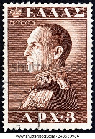GREECE - CIRCA 1956: A stamp printed in Greece shows King George II of Greece, circa 1956.  - stock photo