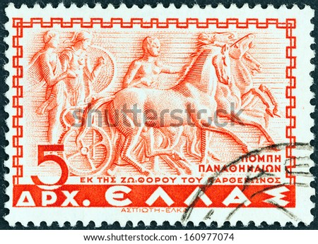 GREECE - CIRCA 1937: A stamp printed in Greece shows Panathenaic chariot, Parthenon frieze, circa 1937.  - stock photo