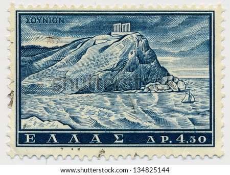 GREECE - CIRCA 1961: A stamp printed in Greece, shows Temple of Poseidon, Sounion, circa 1961 - stock photo