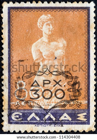 GREECE - CIRCA 1946: A stamp printed in Greece shows Venus de Milo (Aphrodite of Milos) statue, circa 1946. - stock photo