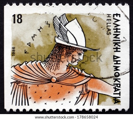 GREECE - CIRCA 1986: a stamp printed in the Greece shows Hermes, Greek God of Transitions and Boundaries, Messenger of Gods, Ancient Greek Religion - stock photo