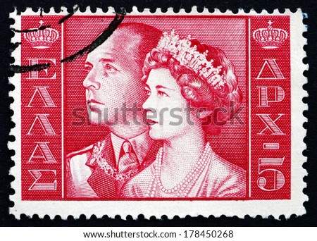 GREECE - CIRCA 1956: a stamp printed in the Greece shows King Paul and Queen Frederica, King and Queen of Greece, circa 1956 - stock photo