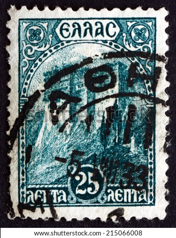 GREECE - CIRCA 1927: a stamp printed in the Greece shows Monastery of Simon Peter on Mt. Athos, circa 1927 - stock photo