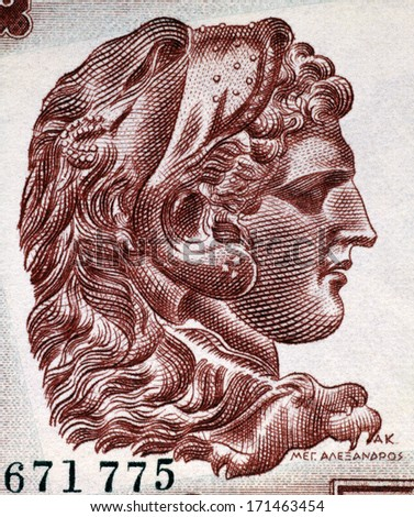 GREECE - CIRCA 1956: Alexander The Great (356-323BC) on 1000 Drachmai 1956 Banknote from Greece. Creator of one of the  largest empires of the ancient world while undefeated in battle. - stock photo