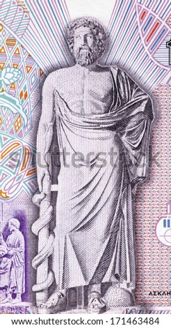 GREECE - CIRCA 1995: Asclepius on 10000 Drachmes 1995 Banknote from Greece. God of medicine and healing in ancient Greek religion. - stock photo