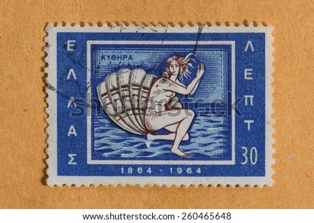 GREECE - CIRCA 1964: Birth of Venus illustration on vintage postage stamp ancient greek goddess of beauty and love Aphrodite rises from the sea on scallop shell. Printed for the Hellenic Post. - stock photo