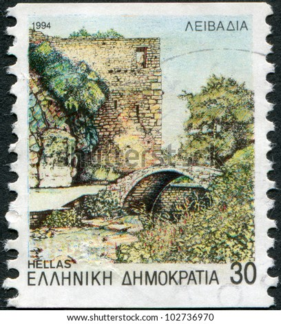 GREECE - CIRCA 1994: Postage stamps printed in Greece, shows Lebadea, medieval bridge tower of catalanian castle, Krias springs, circa 1994 - stock photo