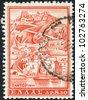 GREECE - CIRCA 1961: Postage stamps printed in Greece, shows the island of Santorini, circa 1961 - stock photo