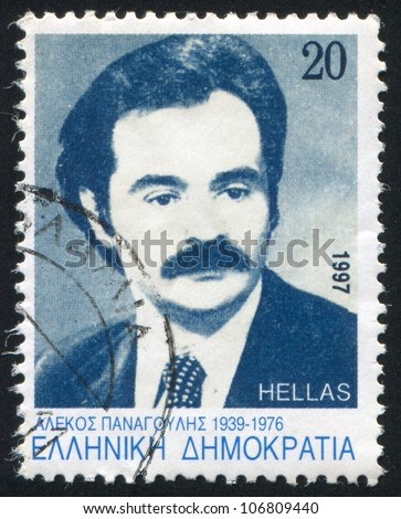 GREECE - CIRCA 1997: stamp printed by Greece, shows Alexandros Panagoulis, circa 1997