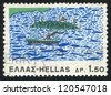 GREECE - CIRCA 1967: stamp printed by Greece, shows Steamship and island, circa 1967 - stock photo