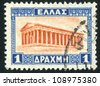 GREECE - CIRCA 1927: stamp printed by Greece, shows Temple of Hephaestus, circa 1927 - stock photo