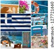 Greece collage - stock photo
