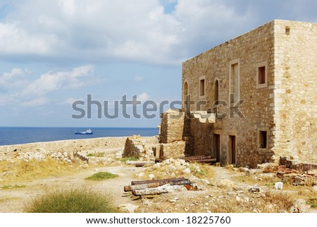 Greece, island Crete, the city of Retimno. A city old fortress.