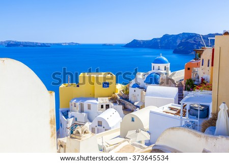 Greece Santorini island, white houses in Oia