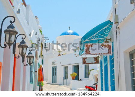 Greece Sifnos,Colorful chora view on the island - stock photo
