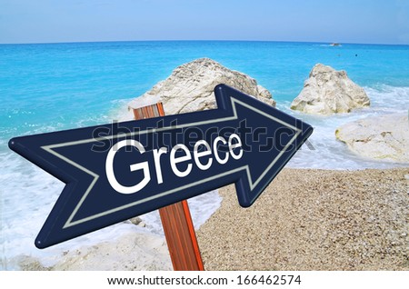 Greece sign direction - sea summer holidays - stock photo