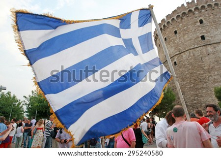 GREECE, Thessaloniki JULY 10, 2015: Anti-austerity demonstrators, members of various left wing parties, protest against new austerity measures while demanding Greece to get out of the European Union - stock photo