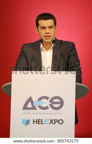 GREECE, Thessaloniki SEPTEMBER 15, 2012: - Alexis Tsipras (leader of SYRIZA political party and now Prime Minister of Greece) during a speech at the 77th Thessaloniki International Fair