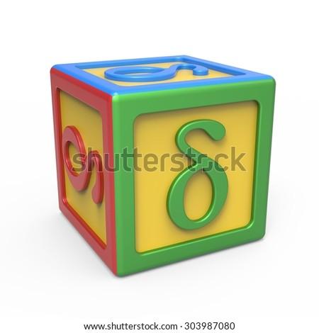 Greek alphabet toy block - letter Delta - stock photo