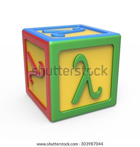 Greek alphabet toy block - letter Lambda - stock photo
