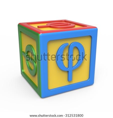 Greek alphabet toy block - letter Phi - stock photo