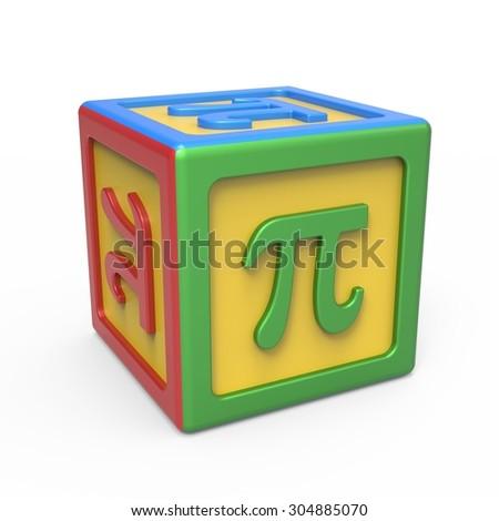 Greek alphabet toy block - letter Pi - stock photo