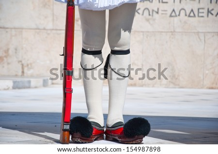 Greek Evzone. - stock photo