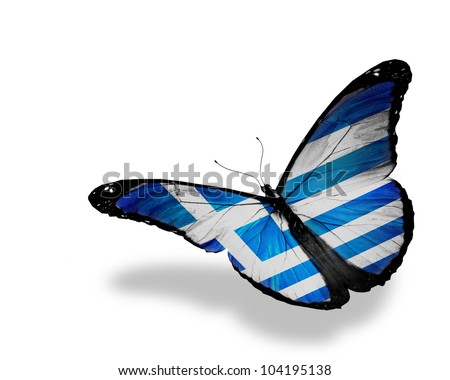 Greek flag butterfly flying, isolated on white background - stock photo