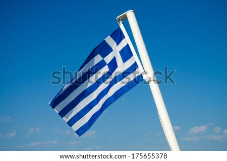 Greek Flag in the Blu Sky