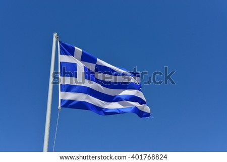 Greek flag waving in the Wind - stock photo