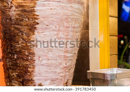 Greek gyros, meat,, Athens Greece, national food, traditional Greek cuisine - stock photo
