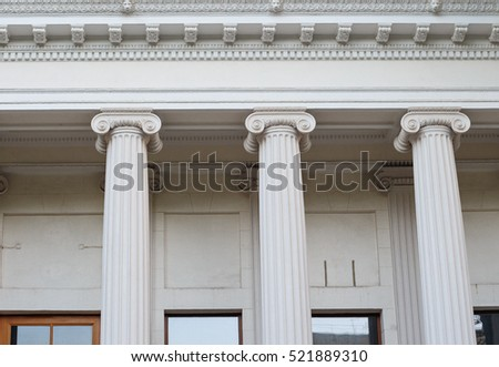 Greek Ionic columns, the ancient art of architecture