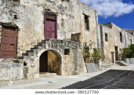 Greek monastery - stock photo