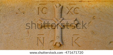 greek othodox cross religious symbol carved in stone